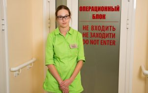 Голиздра Ксения Сергеевна