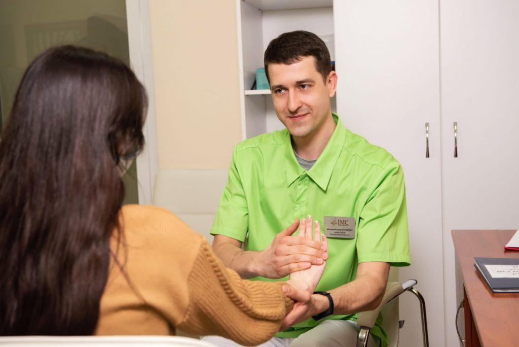 Реабилитация пациентов - новое направление в JMC